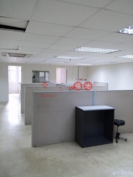 世紀工商中心 觀塘區世紀工商中心(Century Centre)出租樓盤 (teren-04555)