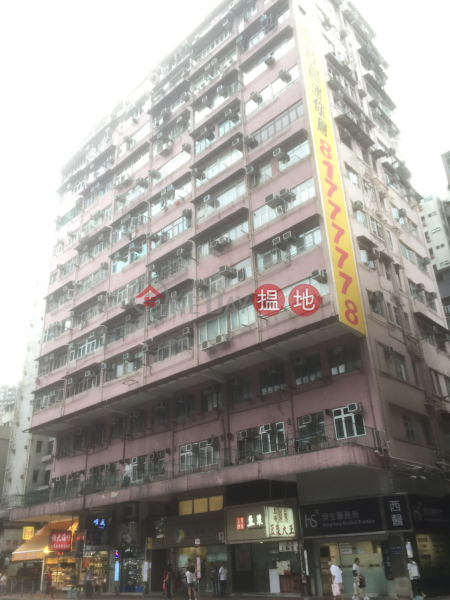 Hung Hum Mansion (Hung Hum Mansion) Hung Hom|搵地(OneDay)(1)