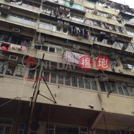 267 Tai Nan Street|大南街267號