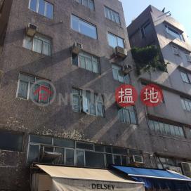 裕滿樓,赤柱, 香港島