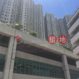 Block 3 New Jade Garden,Chai Wan,