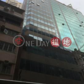 Wardley Centre,Tsim Sha Tsui, Kowloon