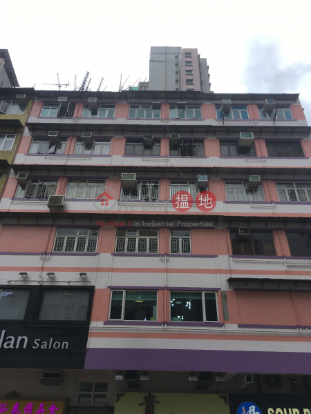 兆明樓 (Siu Ming Building) 元朗|搵地(OneDay)(1)