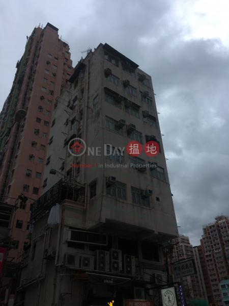 鴻福樓 (Hung Fook Building) 元朗|搵地(OneDay)(1)