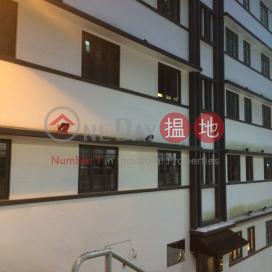 Shama Wanchai,Wan Chai, Hong Kong Island