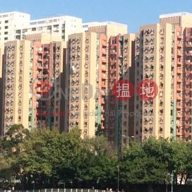 Shing Wing House (Block B) Yue Shing Court,Sha Tin, New Territories