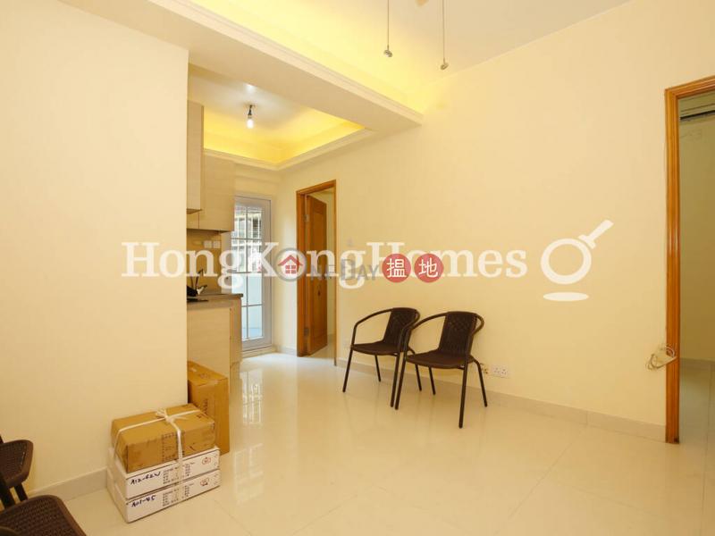 Hay Wah Building Block B Unknown Residential | Sales Listings, HK$ 6.8M