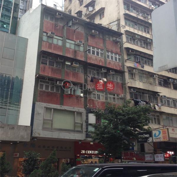 Wah Fung Building (Wah Fung Building) Wan Chai|搵地(OneDay)(2)