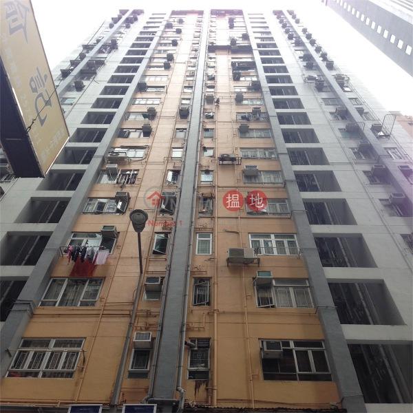 維新大廈 (Wai Sun Building) 灣仔|搵地(OneDay)(4)