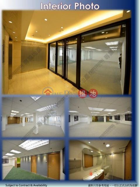 海外信託銀行大廈|西區海外銀行大廈 (OTB Building )出租樓盤 (01b0145836)_0