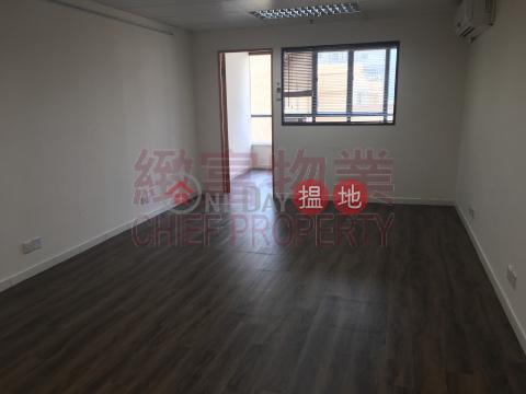 獨立單位|Wong Tai Sin DistrictNew Trend Centre(New Trend Centre)Rental Listings (29801)_0