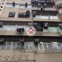 望隆街14-16號 (14-16 Mong Lung Street) 東區望隆街14-16號|- 搵地(OneDay)(3)