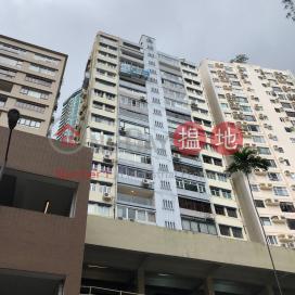 堅尼地道62號,中半山, 香港島