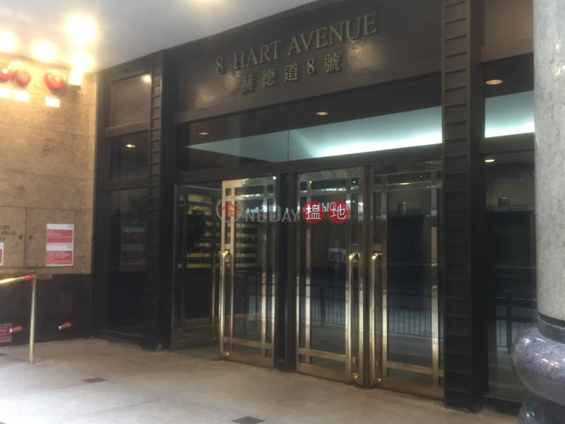 8 Hart Avenue (8 Hart Avenue) Tsim Sha Tsui|搵地(OneDay)(1)
