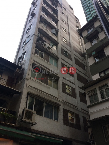 Moonful Court (Moonful Court) Wan Chai|搵地(OneDay)(1)