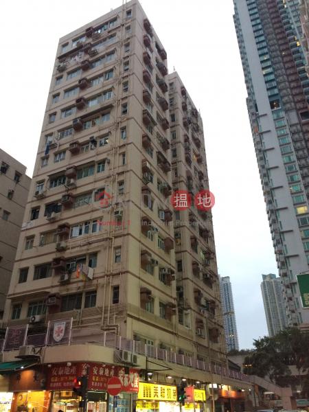 大同新 大益樓 (Cosmopolitan Estate Tai Yick Building) 大角咀|搵地(OneDay)(1)