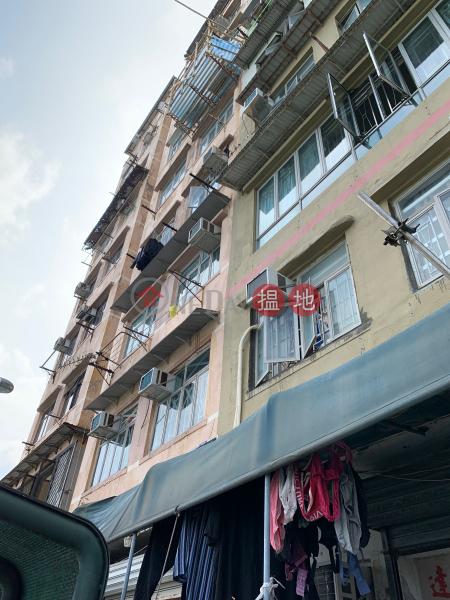 興仁街13號 (13 HING YAN STREET) 土瓜灣|搵地(OneDay)(1)