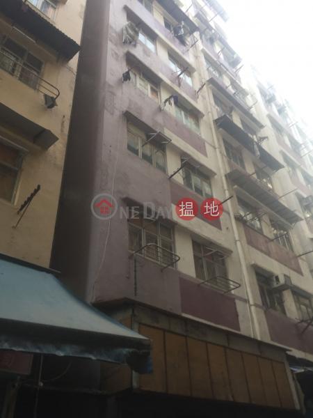 7 Wan Lok Street (7 Wan Lok Street) Hung Hom|搵地(OneDay)(1)