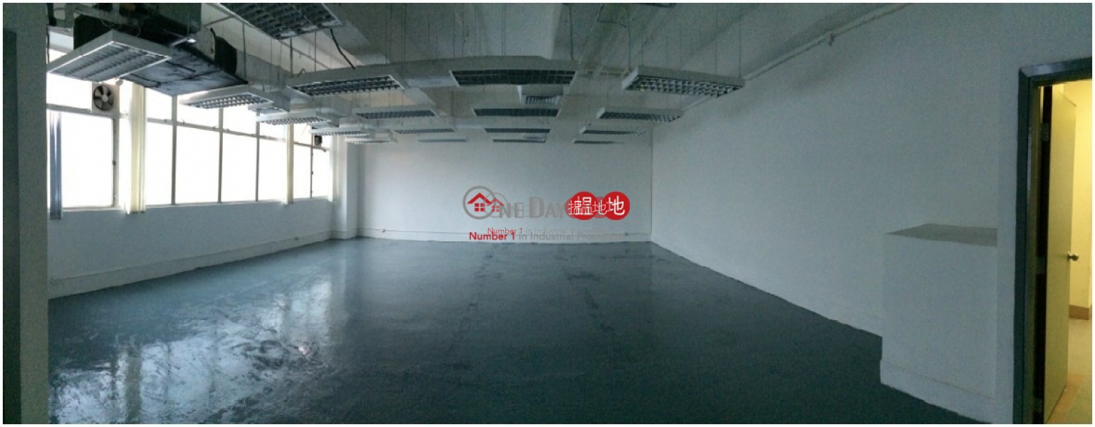 Property Search Hong Kong | OneDay | Industrial Rental Listings EW International Tower