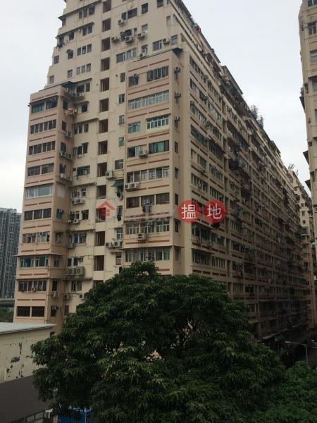 文昌樓 (Man Cheong Building) 佐敦|搵地(OneDay)(1)