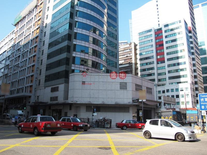仁興工業大廈 (Yan Hing Industrial Building) 觀塘|搵地(OneDay)(3)