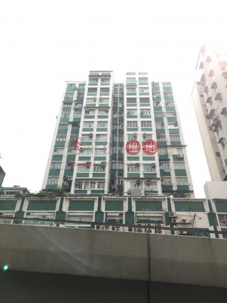 Hung Wah Building (Hung Wah Building) Sham Shui Po|搵地(OneDay)(1)