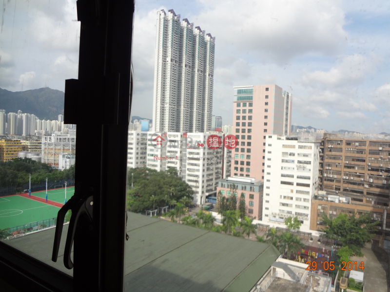 Property Search Hong Kong | OneDay | Industrial | Rental Listings, On Lok Fty Building