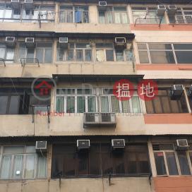 45 SA PO ROAD,Kowloon City, Kowloon