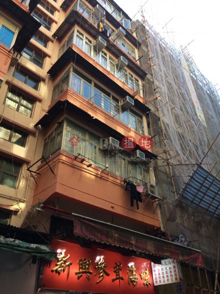 54 Ho Pui Street (54 Ho Pui Street) Tsuen Wan East|搵地(OneDay)(1)