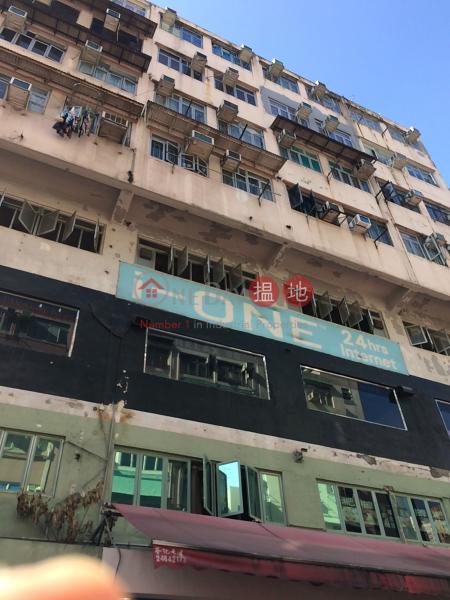 天華樓 (Tin Wah House (Building)) 荃灣東|搵地(OneDay)(1)