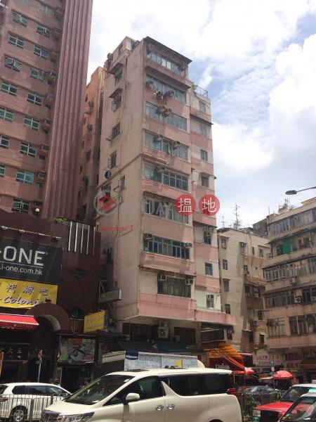 68-70 Yen Chow Street (68-70 Yen Chow Street) Sham Shui Po|搵地(OneDay)(1)