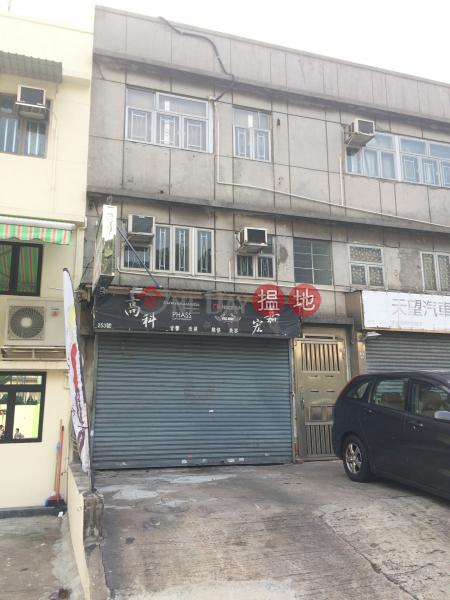 253 Wo Yi Hop Road (253 Wo Yi Hop Road) Tai Wo Hau 搵地(OneDay)(1)