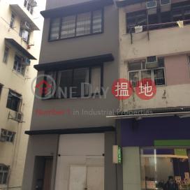 25 First Street,Sai Ying Pun, Hong Kong Island