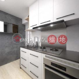 2 Bedroom Flat for Rent in Central Mid Levels Hillsborough Court(Hillsborough Court)Rental Listings (EVHK85540)_0