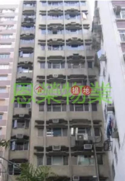 TEL: 98755238, Wayson Commercial House 偉信商業大廈 Rental Listings | Wan Chai District (KEVIN-6114561544)