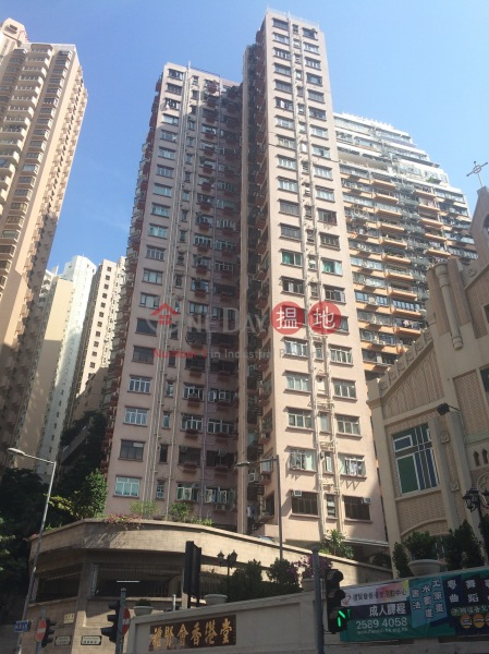 Rhenish Mansion (Rhenish Mansion) Sai Ying Pun|搵地(OneDay)(1)