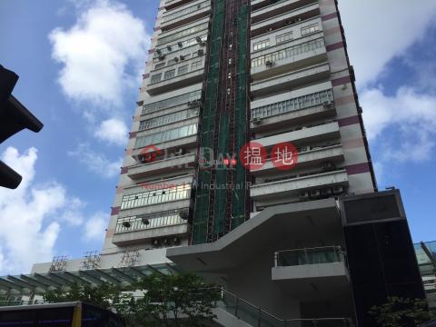kwai bo industrial building|Southern DistrictKwai Bo Industrial Building(Kwai Bo Industrial Building)Sales Listings (georg-06235)_0