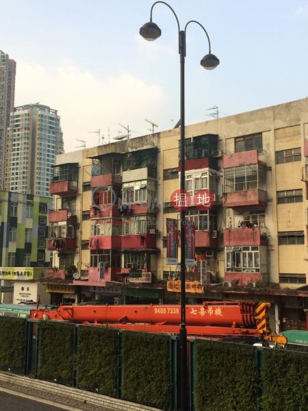 楊屋道91號 (91 Yeung Uk Road) 荃灣東|搵地(OneDay)(1)