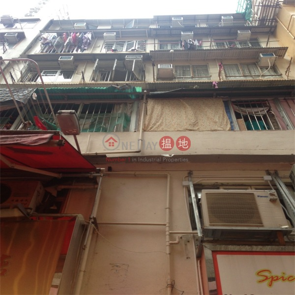 Hang Wong Building (Hang Wong Building) Wan Chai|搵地(OneDay)(5)
