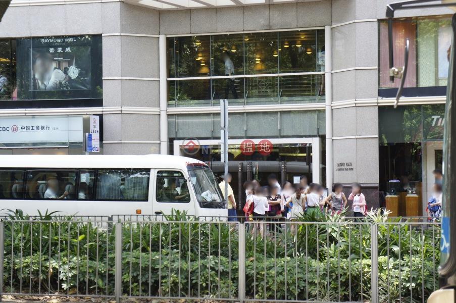 Railway Plaza (Railway Plaza) Tsim Sha Tsui|搵地(OneDay)(2)