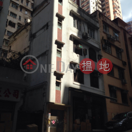 25 Ming Yuen Western Street,North Point, Hong Kong Island
