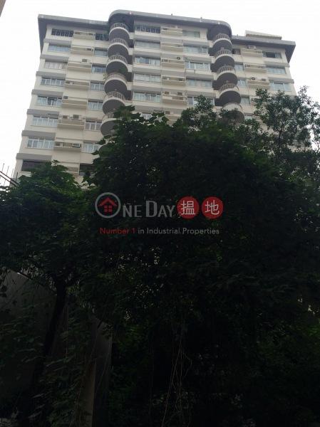 芝蘭台 B座 (Botanic Terrace Block B) 西半山|搵地(OneDay)(3)