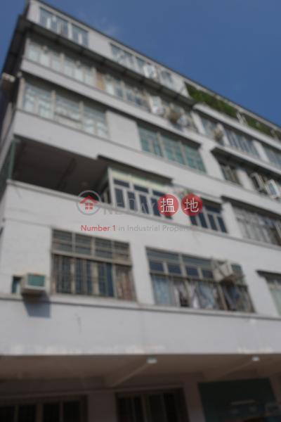 工廠街2-4號 (2-4 Factory Street) 筲箕灣|搵地(OneDay)(5)