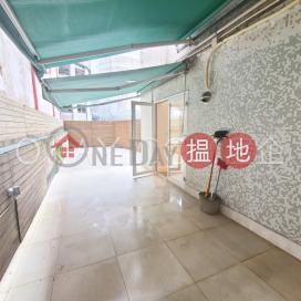 2房2廁《嘉富大廈出售單位》 西區嘉富大廈(Ka Fu Building)出售樓盤 (OKAY-S72755)_0
