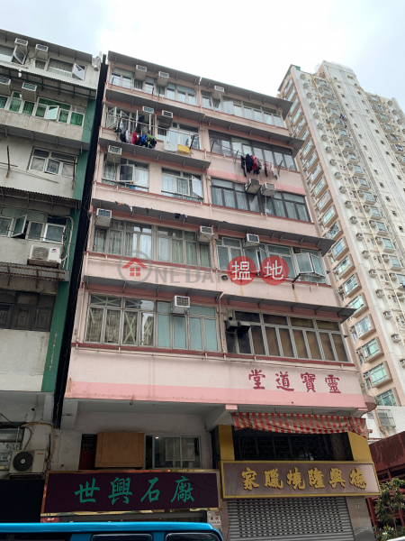 53 Cooke Street (53 Cooke Street) Hung Hom|搵地(OneDay)(1)