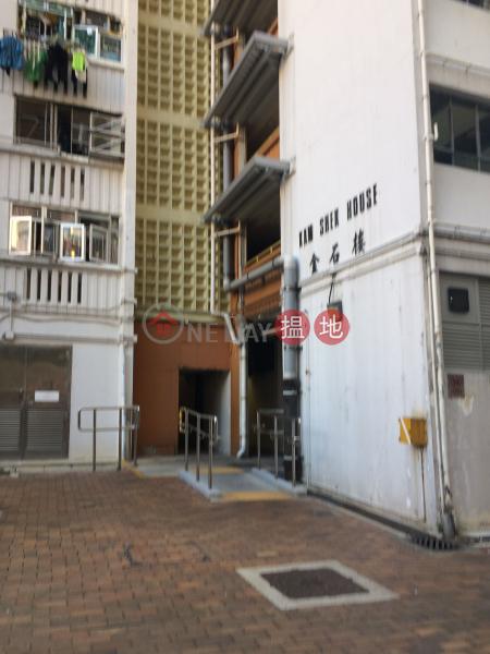 坪石邨金石樓 (Kam Shek House, Ping Shek Estate) 牛頭角|搵地(OneDay)(1)