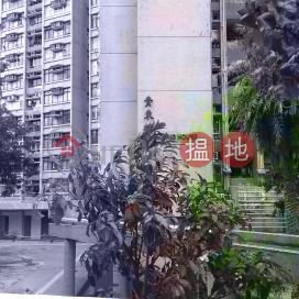 貴東樓東頭(二)邨,九龍城, 九龍