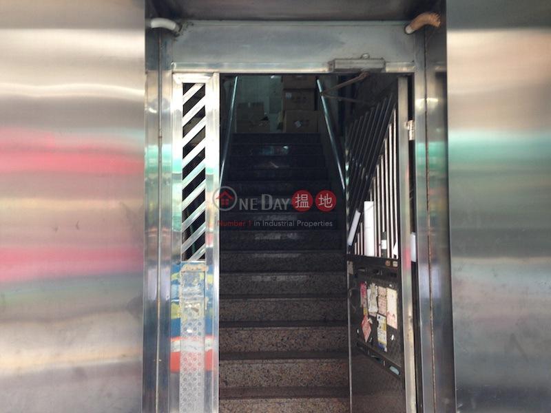 Hung Fai Building (Hung Fai Building ) Mong Kok|搵地(OneDay)(1)