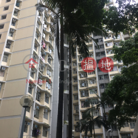 Fuk On House, Ka Fuk Estate,Fanling, New Territories