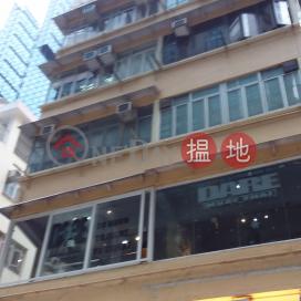 渣甸街55號,銅鑼灣, 香港島